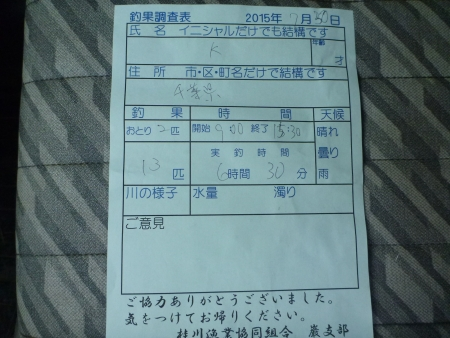 P1300013.jpg