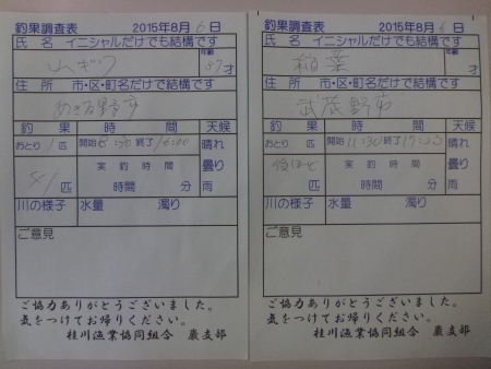 P1300036.jpg