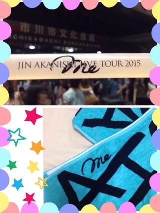 me-jin2015.jpg