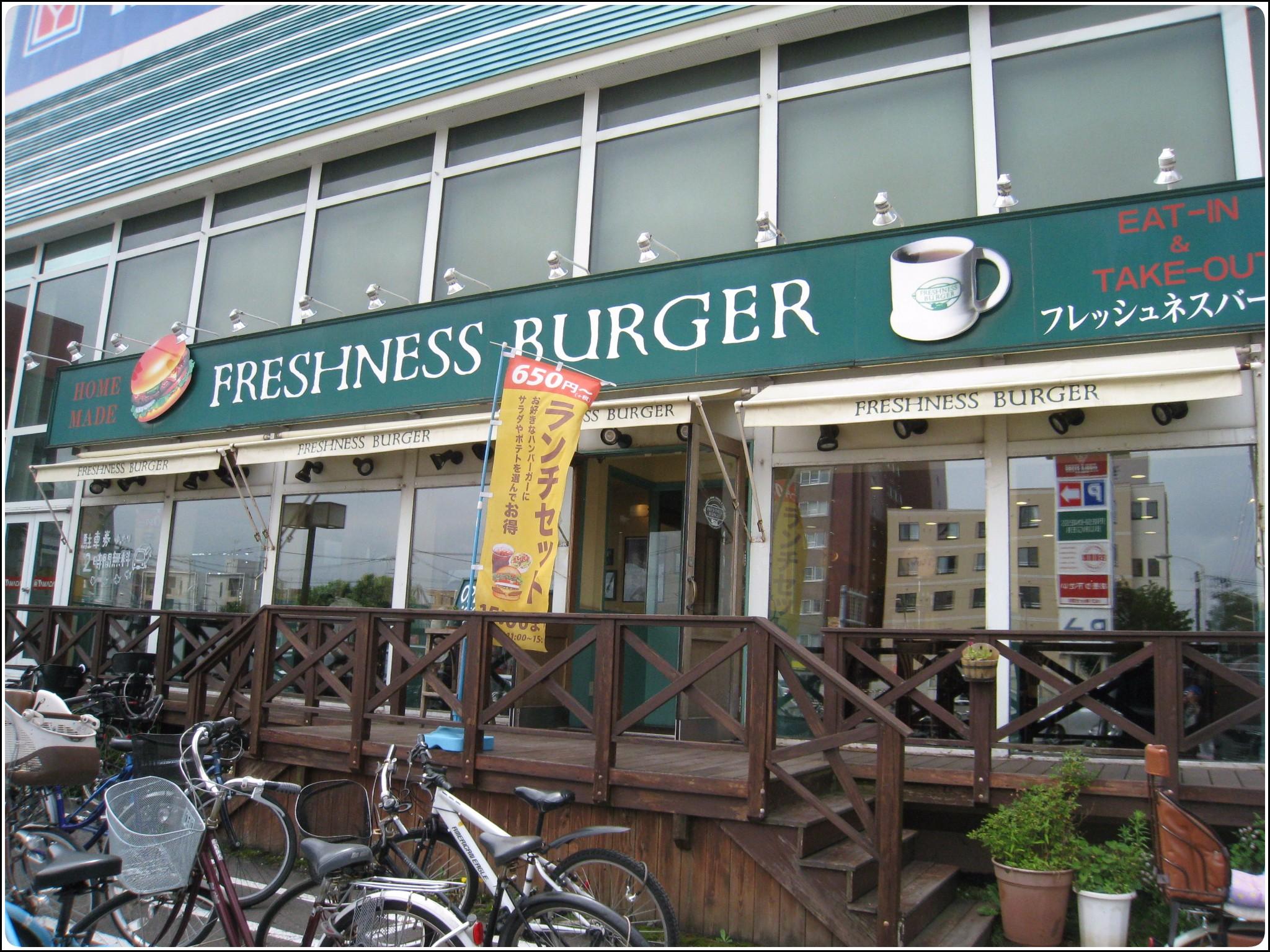 burgershop_1_723.jpg