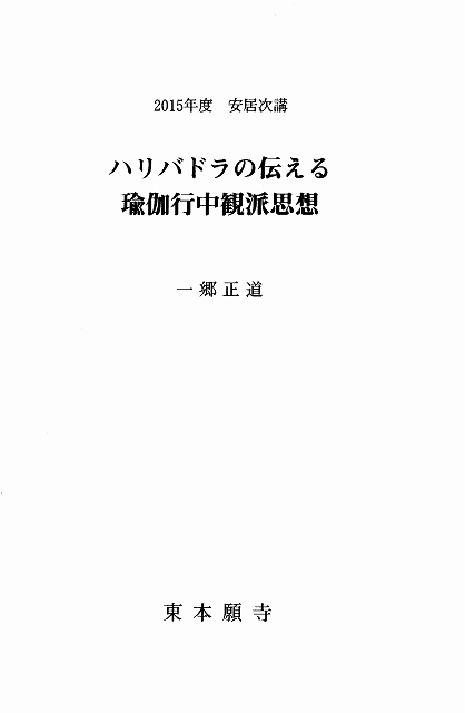 IchigoMasamichi.jpg
