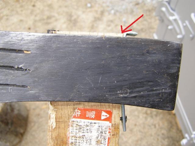 修理前0611