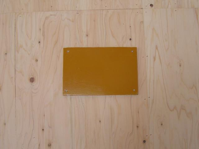 塗装合板0629