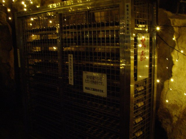 ワイン熟成0719