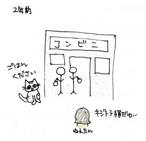 img044 - コピー - コピー (4)