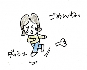 img044 - コピー - コピー