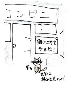 img045 - コピー (4)