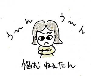 img045 - コピー (2)