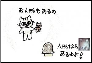 3 - コピー