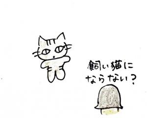 img045 - コピー (3) - コピー
