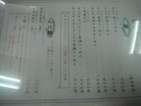 DSCF9046tokkari.jpg