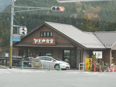 DSCN0004shoubu.jpg