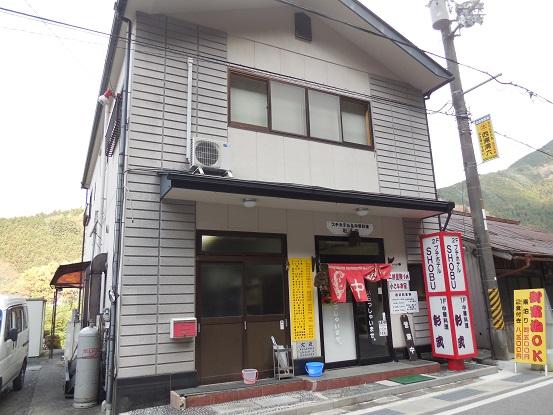 DSCN0007shoubu.jpg
