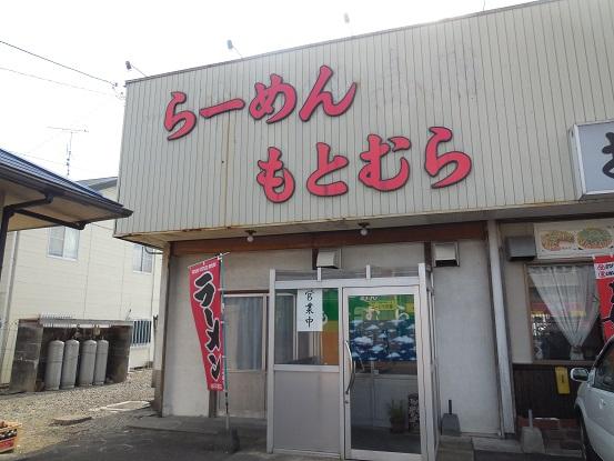 DSCN0284motomura.jpg