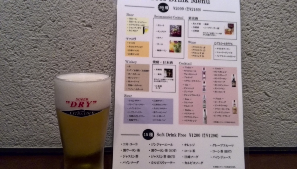 焼肉 BATSUMARU TOKYO 02