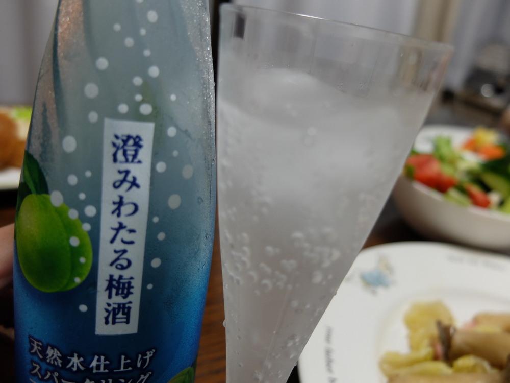 澄みわたる梅酒スパークリング03