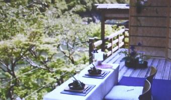 京都1601-340