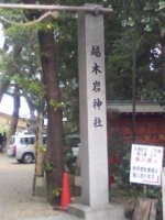 J0010846.jpg