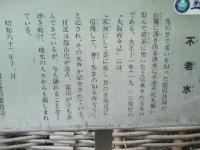 J0011512.jpg