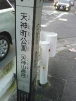 J0011528.jpg