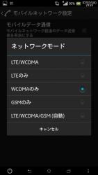 20150710012.jpg