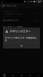 20150710013.jpg