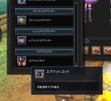 20150608_160027-1.jpg