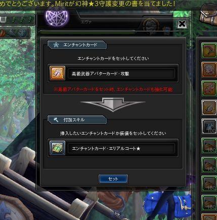 20150715_173437-1.jpg