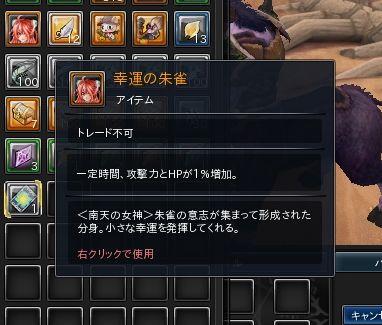 20150723_130602-1.jpg