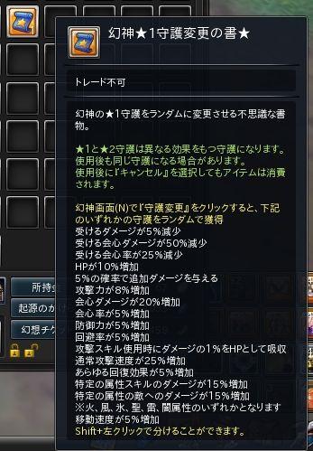 20150729_210349-1.jpg