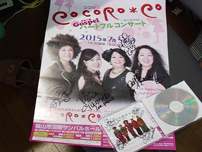 CDとポスターに貰ったサイン