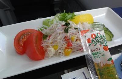 NH 特別食3