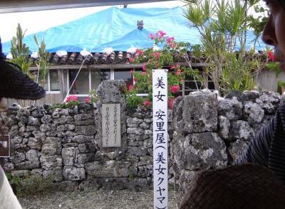 竹富島の風景2