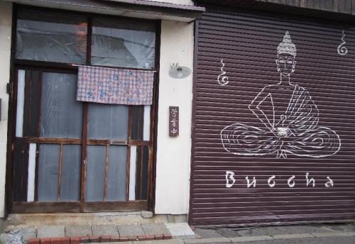 img2015-06-K-ai-Nayoro010.jpg