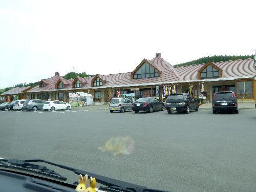 img2015-06-K-ai-Nayoro02.jpg