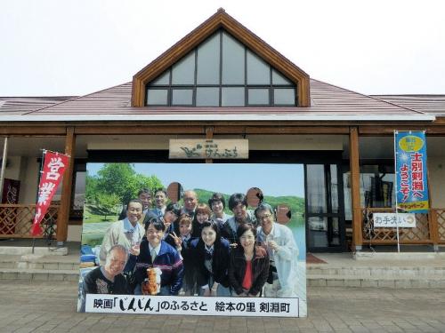 img2015-06-K-ai-Nayoro03.jpg