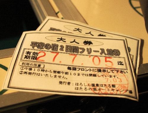 img2015-07-K-ai-Numata024b.jpg