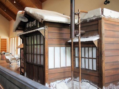 img2015-07-K-ai-Numata051.jpg