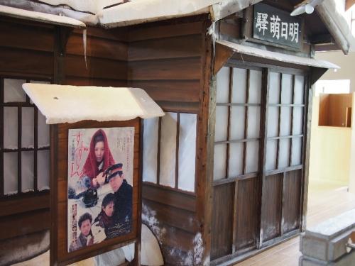 img2015-07-K-ai-Numata054.jpg