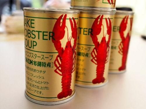 img2015-07-K-ai-Shirataki024.jpg