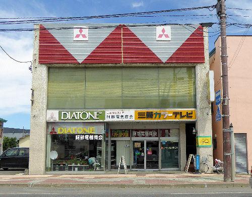 img2015-07-K-ai-Tomamae01.jpg