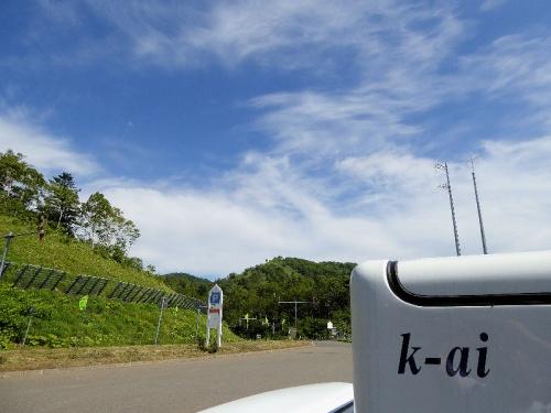 img2015-07-K-ai-Tomamae05.jpg