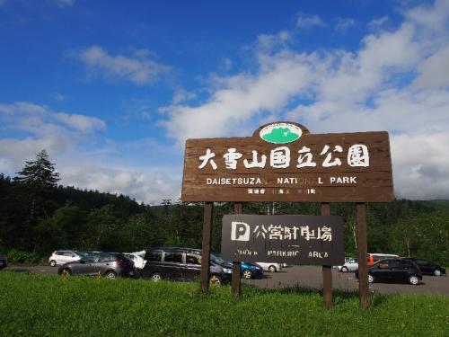 img2015-08-K-ai-Asahi011.jpg