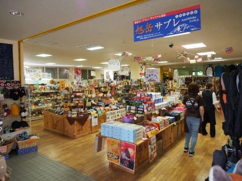 img2015-08-K-ai-Asahi012a.jpg