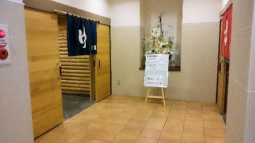 img2015-08-K-ai-Asahi019.jpg