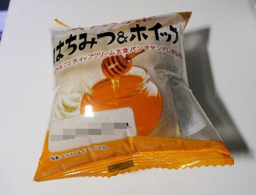 img2015-08-K-ai-Asahi023.jpg