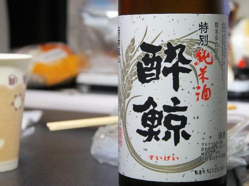img2015-08-K-ai-Asahi029.jpg