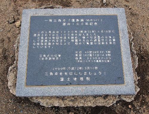 img2015-08-K-ai-Asahi054.jpg