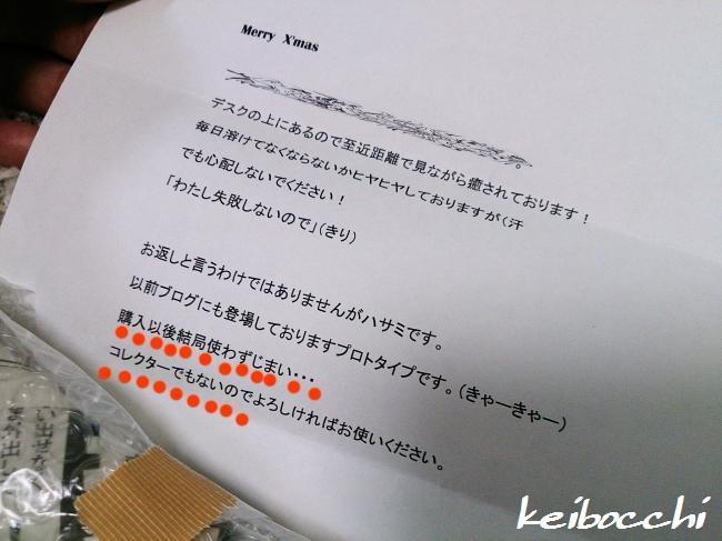 20141218_hasami_puroto_02.jpg