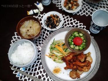 竜田揚げと中華風サラダ